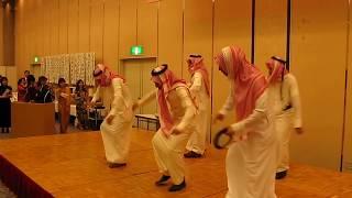 SAUDI STUDENTS IN JAPAN OSAKA (ありがとう2007)SAMBA DANCE عزه