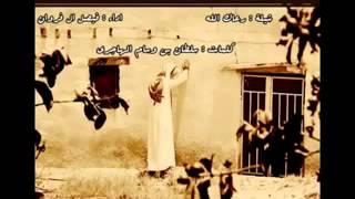getlinkyoutube.com-شيلة رعاك الله