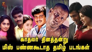 Most Romantic Tamil Movies To Watch On Valentine's Day | Happy Valentines Day | Thamizh Padam