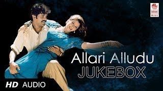 Allari Alludu Songs | Allari Alludu Jukebox | Allari Alludu Telugu Movie Songs | Telugu Old Songs