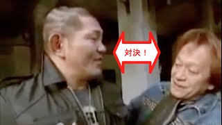 getlinkyoutube.com-村田基VS鈴木みのる 管釣り対決