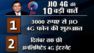 getlinkyoutube.com-Reliance Jio 4G Triggers Tariff War, Offers 4G Unlimited Data and Calls