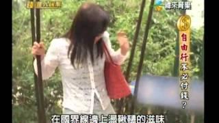 getlinkyoutube.com-錢進人民幣03212014