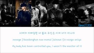 VIXX - Secret Night [Hangul/Romanization/English] Color & Picture Coded HD