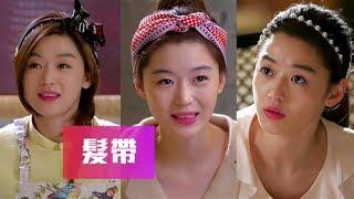 getlinkyoutube.com-「韓國人談韓流」韓劇《來自星星的你》全智賢時尚秀和化妝法 [SUB]