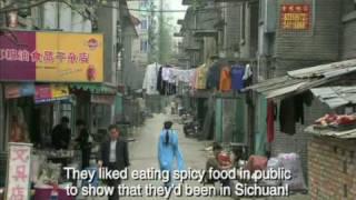 getlinkyoutube.com-24 CITY: Trailer
