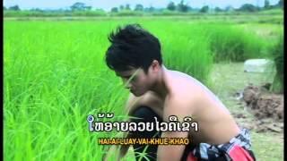 getlinkyoutube.com-ຜິດບໍ່ທີ່ອ້າຍຈົນ Phid Bor Thi Ai Jon ผิดบ่อที่อ้ายจน