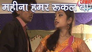 getlinkyoutube.com-हमार महीना रुकल बा Mahina Hamar Rukal Ba ❤❤ Balindra Anjali Pandey ❤❤ Bhojpuri Songs 2015 New [HD]