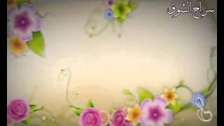 getlinkyoutube.com-شيلة ترحيبيه أداء حسين ال لبيد كلمات شاعر القدس : ظافر بن المعطاء