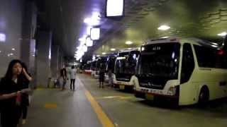 getlinkyoutube.com-대전고속버스 터미널 ( 대전 복합 버스터미널) . Daejeon  Express Bus Terminal .大田高速汽车站 。KOREA .