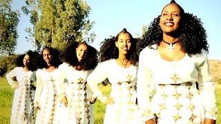 Kidane Brhane - Aleki do (Official Music Video) New Traditional Tigrgna Music