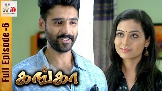 getlinkyoutube.com-Ganga Tamil Serial | Episode 6 | 7th January 2017 | Ganga Full Episode | Piyali | Home Movie Makers