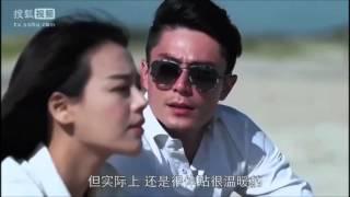 getlinkyoutube.com-Fifty Shades of Grey Trailer - Wallace Huo & Sandra Ma