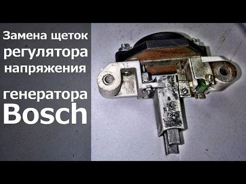 Замена щеток регулятора напряжения генератора Bosch (Mercedes-Benz Sprinter, 1998)