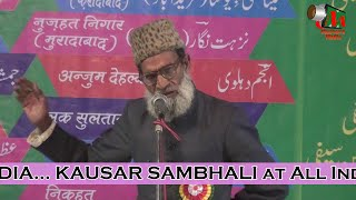 getlinkyoutube.com-Mazahiya Kausar Sambhali at Faridabad Mushaira [HD], Org. Arif Saifi, 31/10/2015 Latest