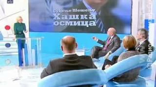 getlinkyoutube.com-Olivera Kovačević  Da Možda Ne    Suđenje Šešelju   Haška osmica