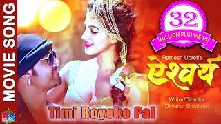 New Movie Song 2017/2074 | Timi Royeko Pal | AISHWARYA | Ramesh Upreti/Dipika Prasai width=