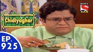 getlinkyoutube.com-Chidiya Ghar - चिड़िया घर - Episode 925 - 9th June, 2015