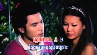 getlinkyoutube.com-[ RHM VCD Vol 134 ] Sokun Kanha - Mun Bong Som Baek Oun Som Baek Mun (Khmer MV) 2012
