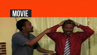 Fitsum Teklu - Adunya | ???? - New Eritrean Movie 2015