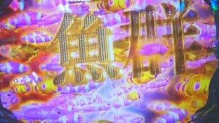 getlinkyoutube.com-俺の実践!第68話 大海物語ブラックライトで連荘。久しく味わってなかった勝利の味は美味いか?美味い!