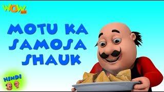 Motu ka Samosa Shauk - Motu Patlu in Hindi - 3D Animation Cartoon for Kids - As on Nickelodeon