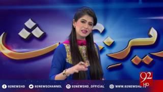 Zair E Behas - 04-11-2016 - 92NewsHD