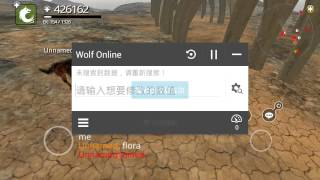 wolf online how to get  level up(hacker)