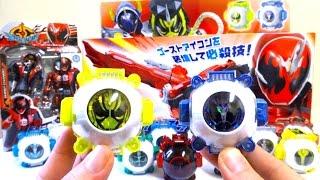 getlinkyoutube.com-【仮面ライダーゴースト】DXゴエモンゴーストアイコン&リョウマゴーストアイコン レビュー Kamen Rider Ghost Goemon & Ryouma Ghost Eyecon
