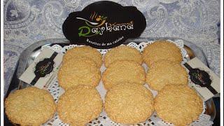 getlinkyoutube.com-شهيوات ريحانة كمال حلوة الكوك 1 درهم لذيذة و معلكة