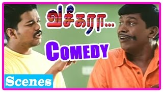 getlinkyoutube.com-Vaseegara Tamil Movie | Comedy Scenes | Vijay | Sneha | Vadivelu | Manivannan