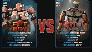 getlinkyoutube.com-Real Steel WRB Fat Boy VS Atom
