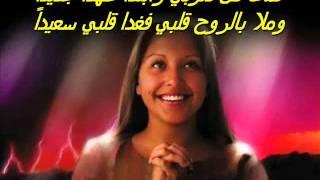 getlinkyoutube.com-كيف أنسى سيدي الغالي المسيح- موسيقى وكلمات