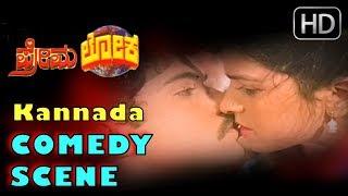 Juhi chawla kisses Ravichandran on forehead   Kannada Comedy Scenes   Prema Loka Kannada Movie