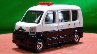 getlinkyoutube.com-トミカ No.113 スズキ エブリィ パトロールカー