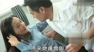 getlinkyoutube.com-陈法拉尽情出演三级片 与全裸林家栋肉搏