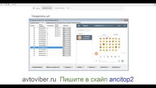 getlinkyoutube.com-Чекер номеров Telegram, WhatsApp, Viber - filter checker