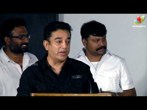 My investment is myself - Kamal Hassan during Taramani Single Track launch | Bharathiraja, Andrea