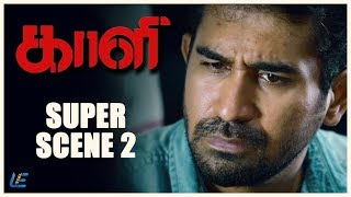 Kaali - Super Scene | Vijay Antony | Kiruthiga Udhayanidhi width=