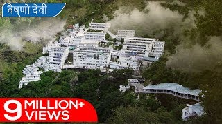 Trip to Vaishno Devi ~ Full OverView for a Visitor (Late 2016)