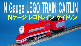 getlinkyoutube.com-Thomas & friends (N gauge mini LEGO Train CAITLIN)  Nゲージ レゴトレイン きかんしゃトーマス ケイトリン