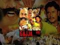 Gajja Thakur   Full Hindi Movie Online   Darshan   Navya Naik