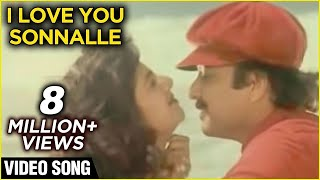 I Love You Sonnalle - Ullathai Allitha Tamil Song - Karthik & Rambha