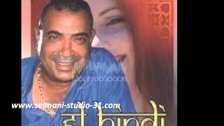 getlinkyoutube.com-Cheb El Hendi   (Ana Winta) Nouvel Album 2015