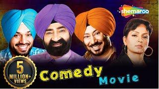 Chak De Phatte   Punjabi Comedy Movie  Jaswinder Bhalla, Gurpreet Ghuggi   Latest Punjabi Movie 2017