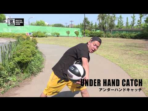 UNDER HAND CATCH アンダーハンドキャッチ FREESTYLE BASKETBALL LESSONS フリースタイルバスケットボールレッスン