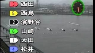 1998 笹川賞(第25回 桐生)優勝戦