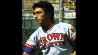 getlinkyoutube.com-1978年 クラウンライター・ライオンズ選手名鑑 CROWN LIGHTER LIONS
