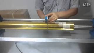 getlinkyoutube.com-electric foil automatic cutting machine