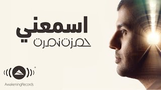 getlinkyoutube.com-Hamza Namira - Esmaani | حمزة نمرة - اسمعني | Official lyric Video
